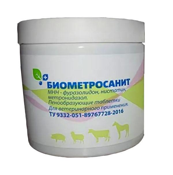 Биометросанит