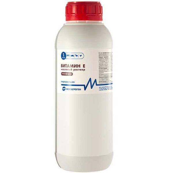 Витамин Е 25% масляный раствор