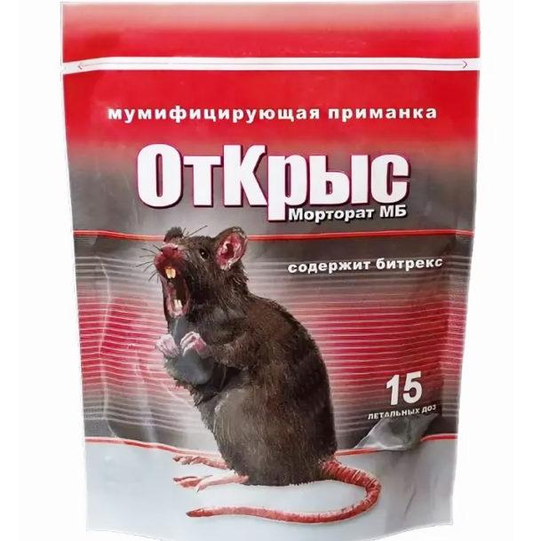 От Крыс мумифицирующая приманка морторат