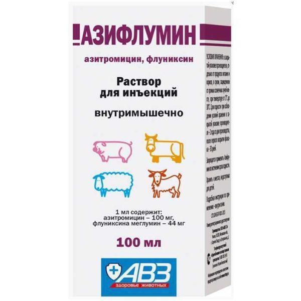 Азифлумин