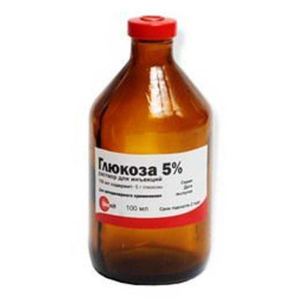 Глюкоза 5%