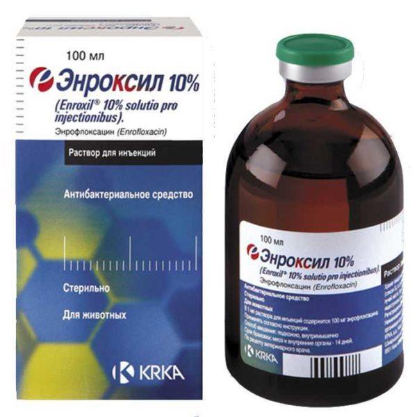 Энроксил 10%