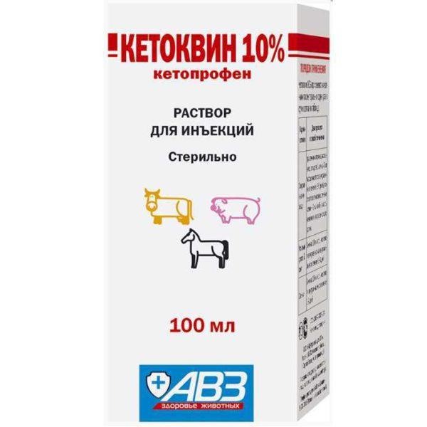Кетоквин 10%