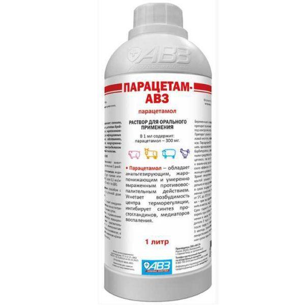 Парацетам-АВЗ, раствор для орального применения