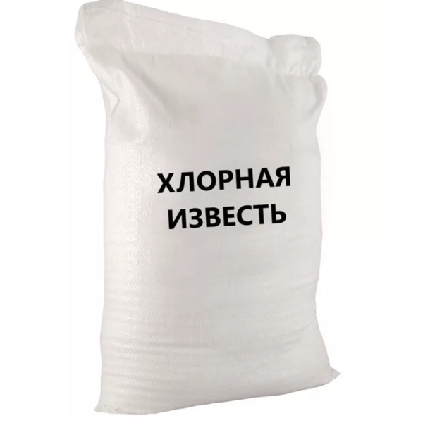 Гипохлорит кальция (хлорная известь)